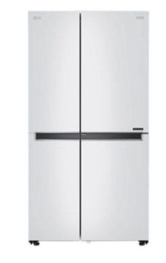 가성비 냉장고 추천 2021년 순위 BEST 5 3